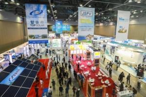 세계 태양에너지 엑스포, 9월 6일부터 킨텍스에서 개최