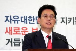 한국당, 문 대통령 '총리 인준안 처리 요청'에 수용불가 당론
