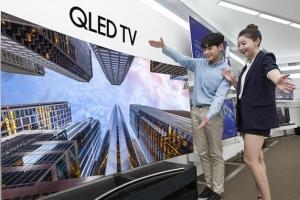 삼성전자 QLED TV 라인업 확대… 75형 2종 출시