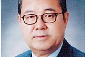 국가경영연구원 이사장에 김수삼 성대 석좌교수 취임