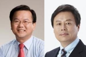 장관후보자 4人 의원겸직, 입각 시 원내 '빈자리'는?