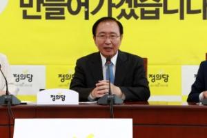 """노회찬 """"박지원 특검 제안...대선 불복이다"""""""