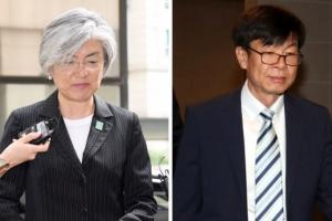"""국민의당 """"강경화·김상조, 예선탈락감…자진사퇴해야"""""""