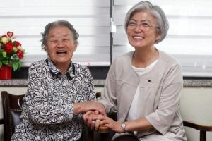강경화, 위안부 피해자 김군자 할머니 빈소 조문 예정