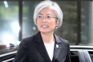 외교부 간부들, 국회 청문위원까지 찾아 '강경화 세일즈'