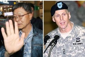 성소수자를 대하는 한국군과 미군의 차이