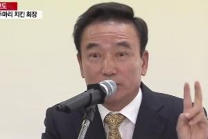 '호식이두마리치킨' 최호식 전 회장, 내일 경찰 출석