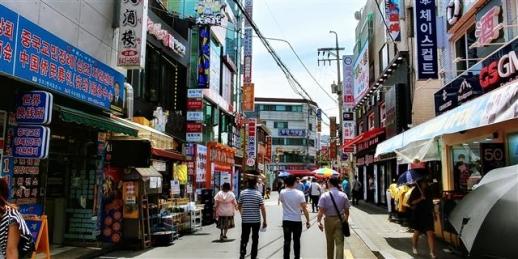 영등포구 대림동, 중국동포타운 문화거리로