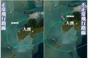 항로 이탈한 홍콩발 에어차이나 여객기, 산과 충돌 위기 모면