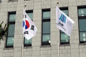 '브로커 접대·여성 검사 성희롱' 부장검사 2명, 면직 징계
