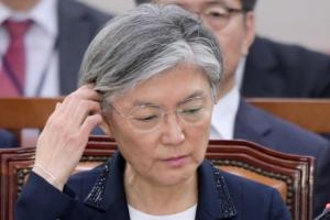 국민의당, 강경화 보고서 채택 불가...첫 여성 외교수장 유리천장 깨기 비상