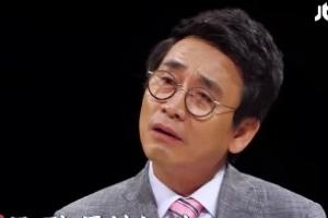 """'썰전' 유시민 """"강경화, 자기 앞가림도 못하는데…"""""""