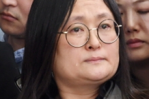 유병언 장녀 유섬나, 1심서 징역 4년…40억대 배임 혐의