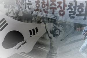 '그것이 알고싶다'…6월 항쟁 30주년, 거리의 사람들