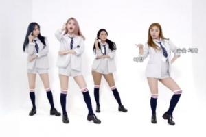 마마무 '아재개그' 댄스 하이라이트…22일 컴백