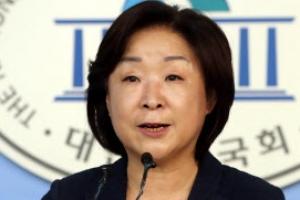 """심상정, 국민의당 이유미 사건 """"꼬리 잘라도 너무 짧게 잘랐다"""""""