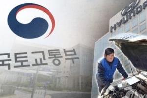"""현대기아차 24만대 강제리콜…""""시동 꺼짐·타이어 이탈 가능성"""""""