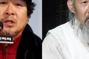 """기주봉 """"대마초 다소 억울""""…정재진은 수년 전 대마초 전력"""