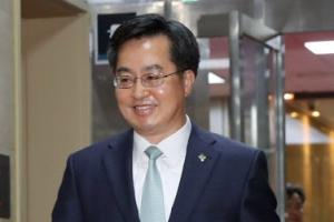 김동연 부총리, 美 재무장관과 통화…대북제재 공조 확인