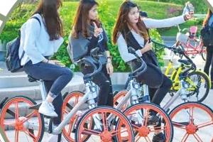 베이징대 자전거로 시작된 中공유경제… 562조원 삼키다