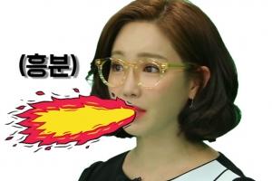 '결혼 7년차 주부' 파일럿 예능 MC로 나서는 이유리