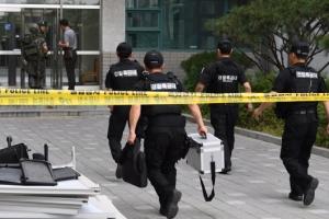 연세대 '텀블러 폭탄' 사건 피의자, 22일 검찰 송치