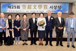 """김후란 시인 """"더욱 진실한 시인의 길 걸을 것"""""""