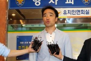 """'연세대 폭발물' 용의자 대학원생 """"범행 시인"""""""