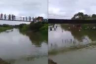 에콰도르서 출렁다리 사고...관광객 30여명 강으로 추…