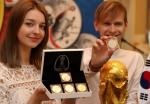 러시아 월드컵 기념주화 출…