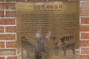 왕족 후원 받은 예술가 모여 '조선 르네상스' 이뤄
