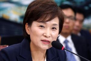 김현미 인사청문회…야당 '논문 표절·전문성 부족' 공세