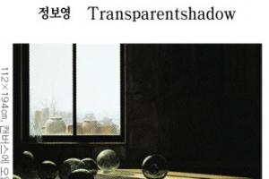 [그림과 詩가 있는 아침] 창문의 완성/이병률