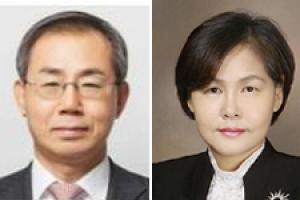 文정부 첫 대법관에 조재연·박정화 임명 제청… 성균관대·여성 '파격'
