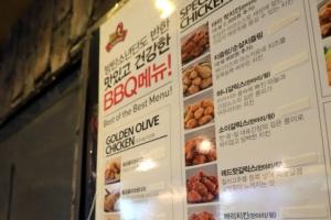 BBQ 가격인상 철회…공정위 칼날에 치킨업계 가격인상 '급제동'