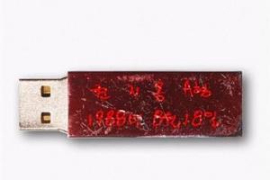 지드래곤 'USB 앨범' 혁명인가, 상술인가