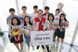 세븐일레븐, 롯데월드타워서 우수 점주 자녀에 학자금 전달