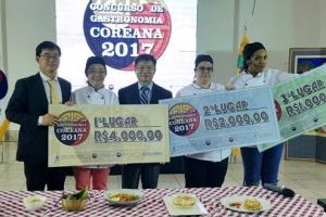 브라질 한식요리 경연대회