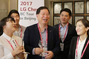 LG화학, 4년째 '중국 인재 찾기'