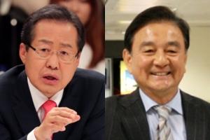 """홍준표, 홍석현 고소에 """"비판 봉쇄하려는 무서운 언론권력"""""""