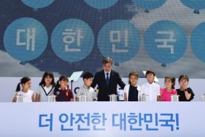 [서울포토] 문재인 대통령, 고리 1호기 영구정지 선포식서 '어린이들과 함께'