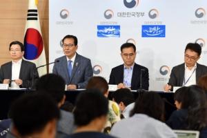 [서울포토] '주택시장 안정 대응방안' 관련 합동브리핑