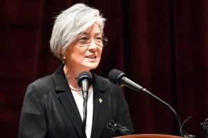 [서울포토] 취임사하는 강경화 외교부 장관