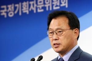 """국정기획위 """"형사공공변호인 제도 2019년부터 단계적 도입"""""""
