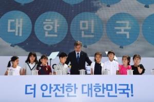 """""""신규원전 백지화"""" 탈핵 독트린 천명"""