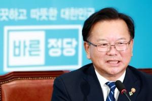김부겸 행정자치부 장관, 국회 찾아 '정부조직법안 통과' 협조 요청