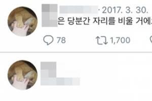 """인천 초등생 살인범 체포 전 SNS """"당분간 자리 비울 것"""""""