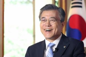 청와대 '문재인 시계' 만든다…7월 초 제작 완료