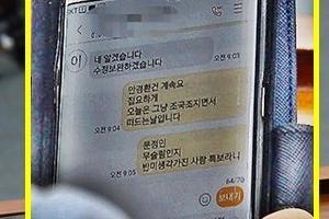 """한국당 김정재 """"안경환건 계속 집요하게…오늘은 조국 조지는 날"""""""