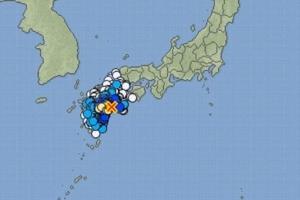 일본 규슈 오이타현서 규모 5.2 지진…쓰나미 우려 없어